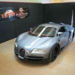 ¡Una ganga! Este Bugatti Veyron es tan barato que no deberías creer que sea un Veyron