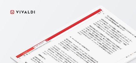 Vivaldi celebra tres años de su primera versión pública, añade un modo de lectura vertical y soporte para notas en Markdown