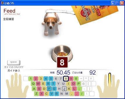 Dogstation, otro juego a lo Nintendogs