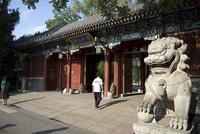 Beijing tendrá su propio Broadway