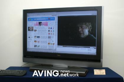 Televisor y PC Compass de 47 pulgadas