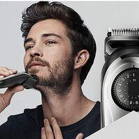 Hasta 20% de descuento en afeitadoras y recortadoras Braun a la venta en Amazon