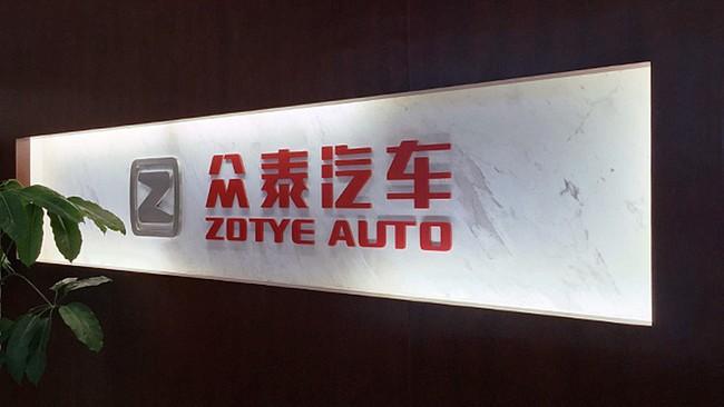 Ford quiere conquistar China y planea una joint venture con Zoyte para fabricar eléctricos