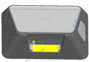 Sony HID-C10 podría llevar información del hogar digital al televisor