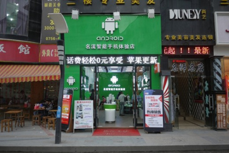Proliferan las Android Stores falsas en China