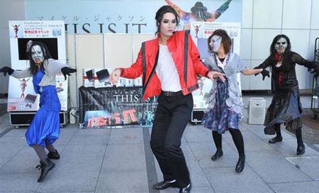 Imagen de la semana: el Michael Jackson japonés