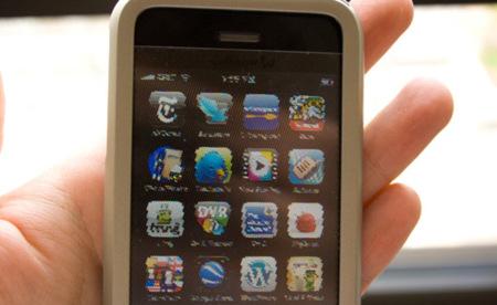 Wazabee 3DeeShell: La peor funda del mundo para el iPhone