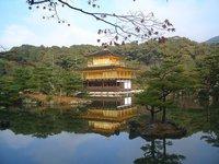 Japón regalará viajes