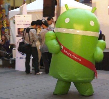 androidfriki.jpg