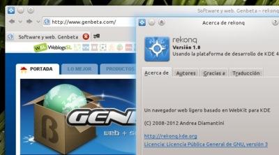 Lanzado Rekonq 1.0: más fiable que nunca