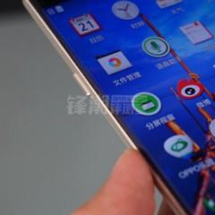 Foto 8 de 16 de la galería oppo-r7 en Xataka Android