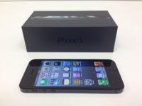 Ya tenemos el iPhone 5, así será el lanzamiento