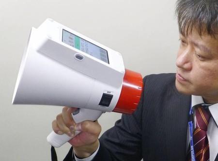 Este sorprendente megáfono de Panasonic es capaz de traducir nuestra voz como por arte de magia