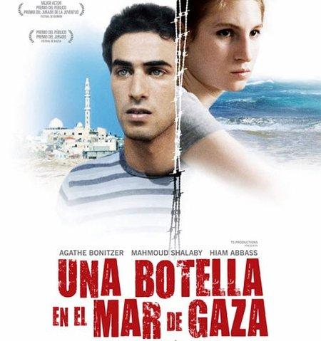 El póster de Una Botella en el Mar de Gaza