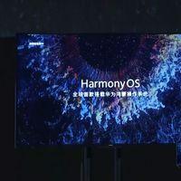 Honor Vision: el primer dispositivo con HarmonyOS es una pantalla con cámara retráctil para videollamadas