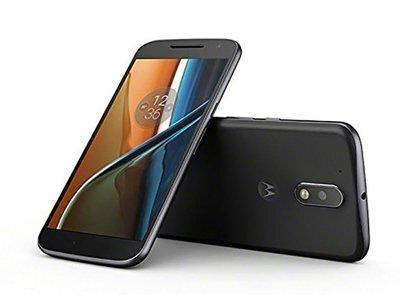 En Amazon, tienes el Motorola Moto G4 por 199 euros