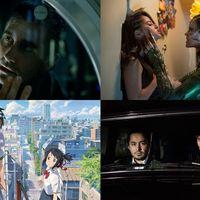 Estrenos de cine | Alienígenas, Power Rangers, Kaurismäki y un fenómeno de la animación japonesa