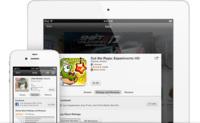 iOS 6 integra Facebook, también la App Store