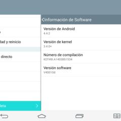 Foto 4 de 8 de la galería lg-g-pad-7-0-software en Xataka Android
