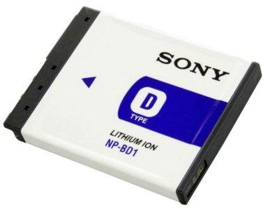 Sony fabricará baterías para coches eléctricos