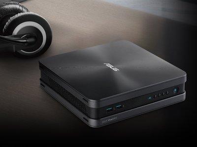 Asus presenta el VivoMini VC68V, un mini-PC bien dotado para las actividades multimedia del hogar