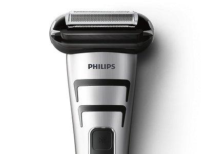 Amazon ha rebajado la afeitadora corporal inalámbrica Philips BodyGroom TT2040/32 a 45,90 euros con envío gratis