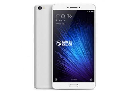 El Xiaomi Max ya tiene fecha de presentación