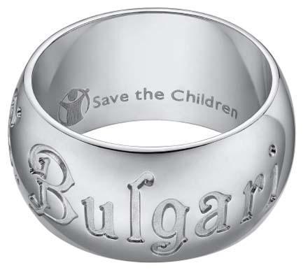 Anillo solidario lanzado por Bulgari