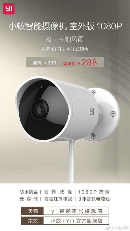 Xiaomi Yi Smart Outdoor Camera 4