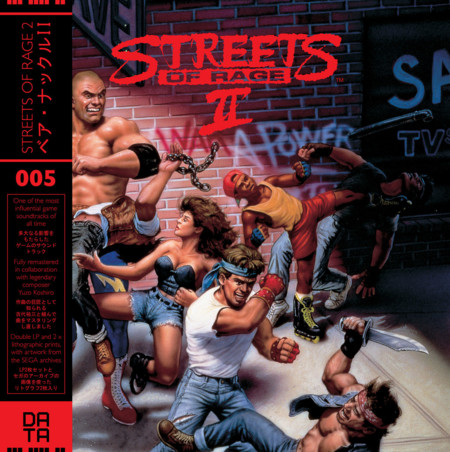 Streets Of Rage 2 Front 1024x1024