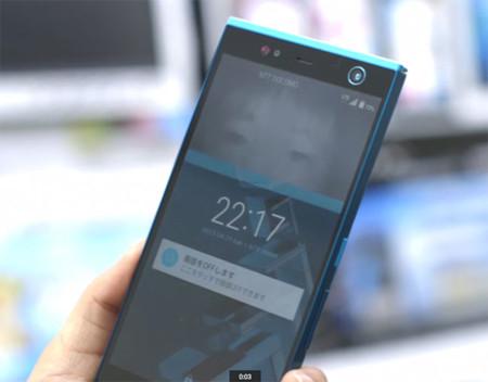 La autentificación a través del iris se estrena en los smartphones de la mano de Fujitsu