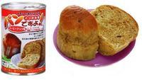 Pan en lata, otra idea japonesa
