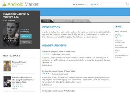 Los libros llegan a Android Market en su versión web, ¿música y películas en el futuro?