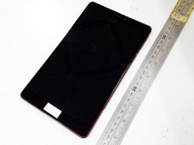 Aparecen en China dos fotos de un presunto tablet Nexus 8