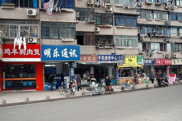 comercio_chino