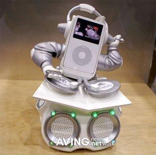 Nuevo dock DJ para el iPod