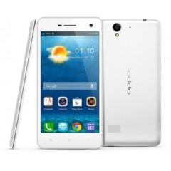 Foto 3 de 5 de la galería oppo-r819 en Xataka Android