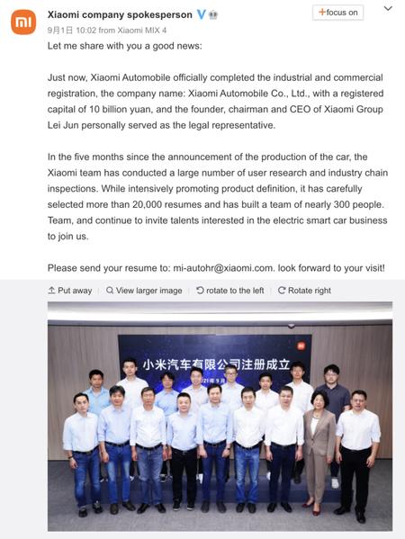 Xiaomi Automobile Registration