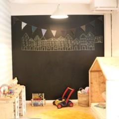 Foto 10 de 10 de la galería family-room-cafe en Trendencias Lifestyle