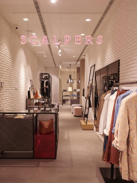 scalpers tienda online multimarca