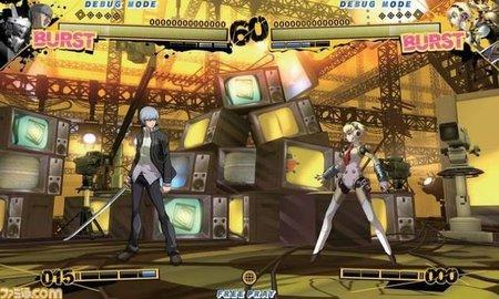 'Persona 4: The Ultimate in Mayonaka Arena'. La saga de Atlus se pasa a la lucha por medio de los creadores de los 'BlazBlue'