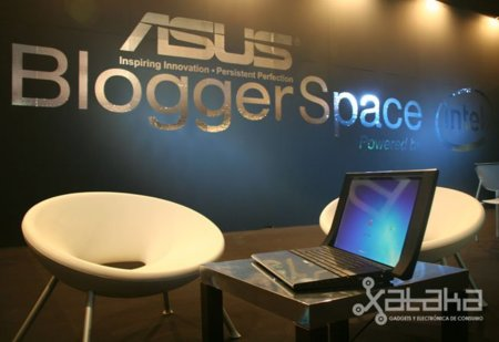 Probamos el Asus NX90, un portátil elitista para música y cine