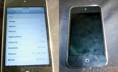 Aparecen las supuestas imágenes de un botón home capacitivo en un prototipo de iPod touch