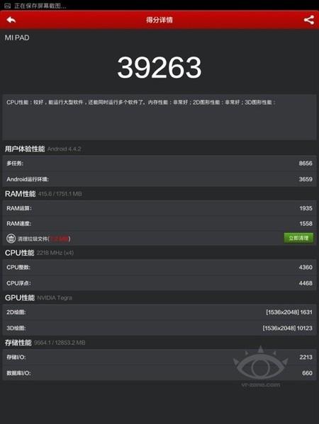 xiaomi_mi_pad_tegra_k1_benchmark_antutu