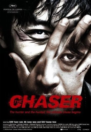 'The Chaser', el ser humano, ese horrible monstruo
