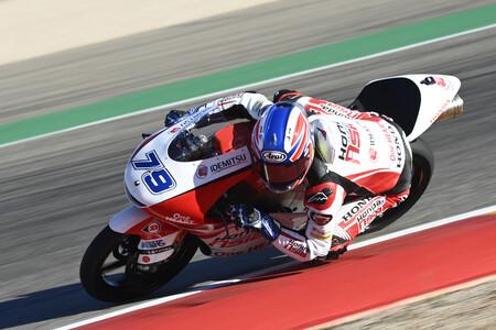 Ogura Teruel Moto3 2020