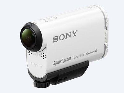Hay más cámaras de acción, y en Mediamarkt tienes la Sony Action Cam HDR-AS200VR por sólo 236,25 euros