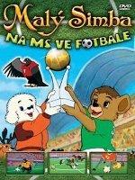 Simba en los Mundiales DVD