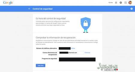 Google 2gb