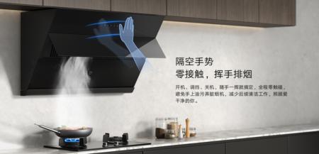 Sí, Xiaomi también tiene su propia campana extractora y admite control por gestos